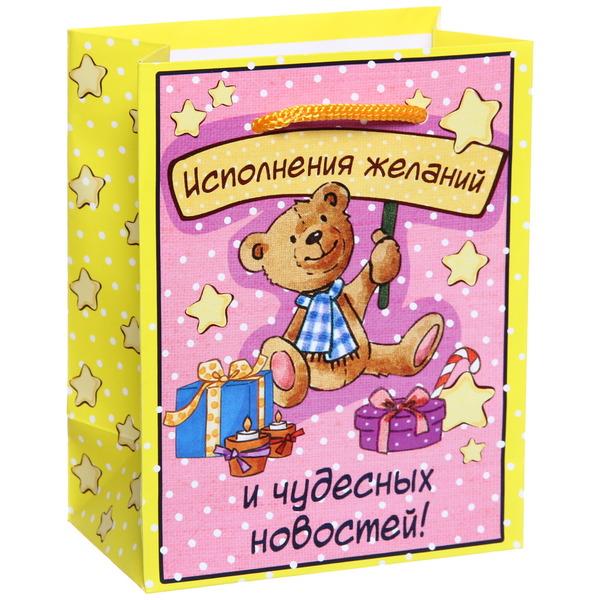 Пакет 11х14 см матовый ″Исполнения желаний и чудесных новостей″, Медвежонок, вертикальный купить оптом и в розницу