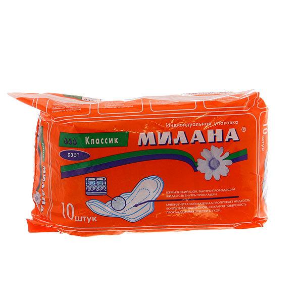 Прокладки женские Милана Классик Софт 3 кап купить оптом и в розницу