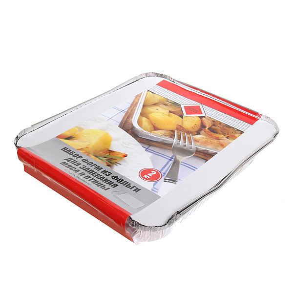Форма для запекания мяса и птицы с крышкой 30*24*6,5 см, 2шт HomeQueen купить оптом и в розницу