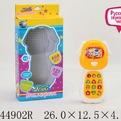 Телефон сотовый 354FR Интерактивный в кор. купить оптом и в розницу
