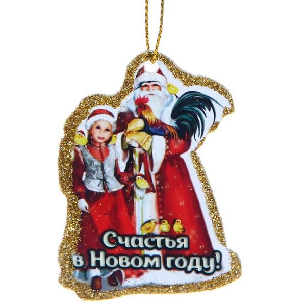 Подвеска в блёстках ″Счастья в Новом году!″, Дед Мороз и внучка купить оптом и в розницу