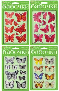 """Наклейки декорат.""""Бабочки.Лето"""" 4 вида купить оптом и в розницу"""