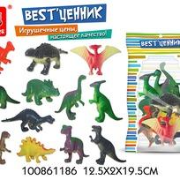 Набор Животных 57009 Динозавры BESTценник купить оптом и в розницу