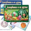 Игра Аскорбинка и ее друзья -1 купить оптом и в розницу