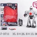 Робот 713ВTT в кор. купить оптом и в розницу