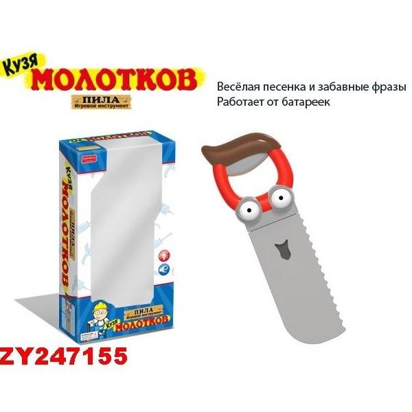 Игрушка на бат. 0651A-ZYA Пила в кор. купить оптом и в розницу