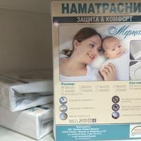 Наматрасник защита и комфорт 60х120х25 Мерцана купить оптом и в розницу