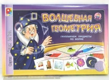 Игра Волшебная геометрия купить оптом и в розницу