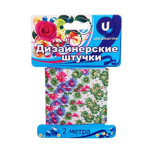 Тесьма для шитья ″Цветы″ 2см*2м FP купить оптом и в розницу