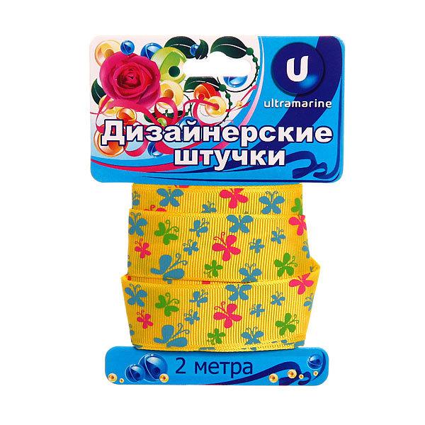 Тесьма для шитья ″Бабочки″ 1,5см*2м Х058 купить оптом и в розницу