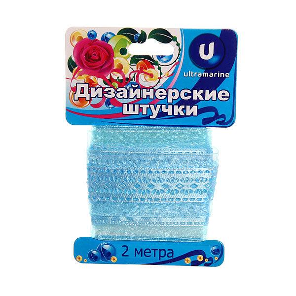 Тесьма для шитья ″Цветочки″ 2,5см*2м Х318 купить оптом и в розницу