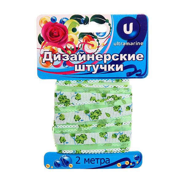 Тесьма для шитья ″Цветочки″ 2,5см*2м Х042 купить оптом и в розницу