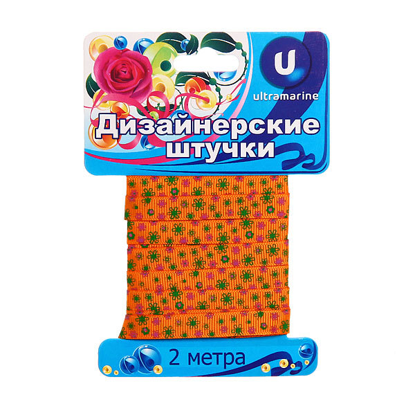 Тесьма для шитья ″Цветочки″ 7мм*2м Х053 купить оптом и в розницу