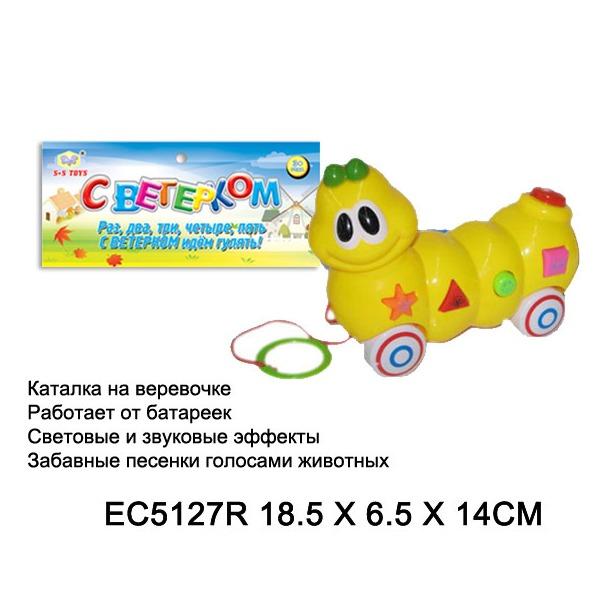 Каталка 210SRC/5127ECR Гусеница на бат. свет, звук, в кор. купить оптом и в розницу