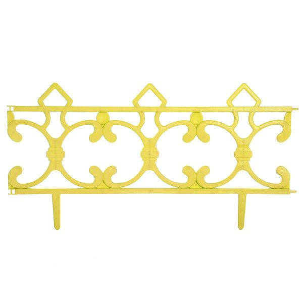 Забор декоративный ″Ковка″ 6 шт желтый 3,5м*0,225м купить оптом и в розницу