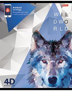"""Тетрадь 48л.кл.скрепка HATBER, """"Живая 4D.Wild World"""" купить оптом и в розницу"""