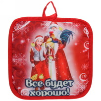 Прихватка 17*17 см ″Всё будет хорошо!″, Дед Мороз и внучка купить оптом и в розницу