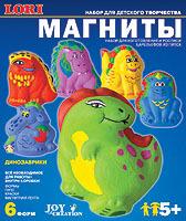 Набор ДТ Магнит Динозаврики М-010 Lori купить оптом и в розницу