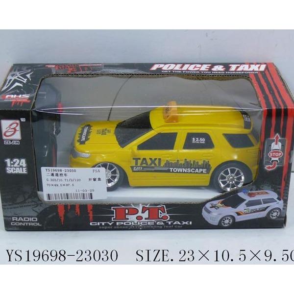 Машина р/у 23030ZJ в кор. купить оптом и в розницу