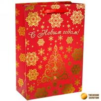 Пакет 15х22 см премиум с золотом ″С Новым годом″, Торжество, вертикальный купить оптом и в розницу