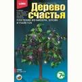Набор ДТ Создай Дерево счастья Слива Дер-018 Lori купить оптом и в розницу