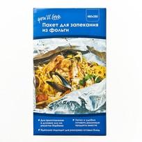 Пакеты для запекания 48*28 см You'll love купить оптом и в розницу