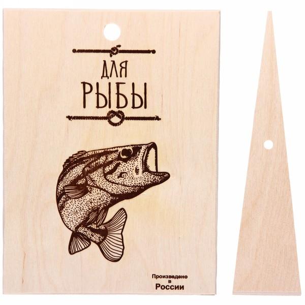 Доска разделочная ″Для рыбы″ 25*19см купить оптом и в розницу