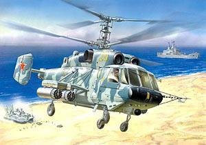 Сб.модель 7221 Вертолет Ка-29 купить оптом и в розницу