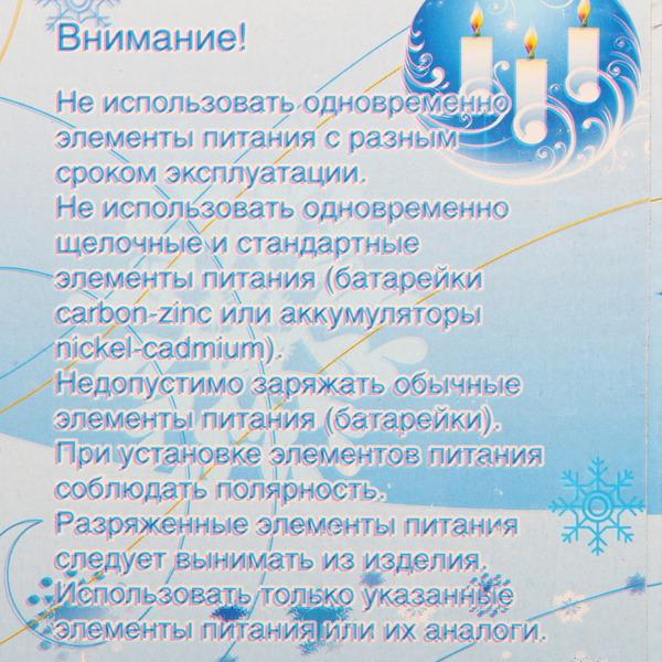 Дед Мороз музыкальный 30см с фонариком в синей шубе купить оптом и в розницу
