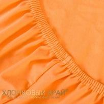 Простынь трикотажная на резинке 90х200х20 апельсин Хлопковый Край купить оптом и в розницу