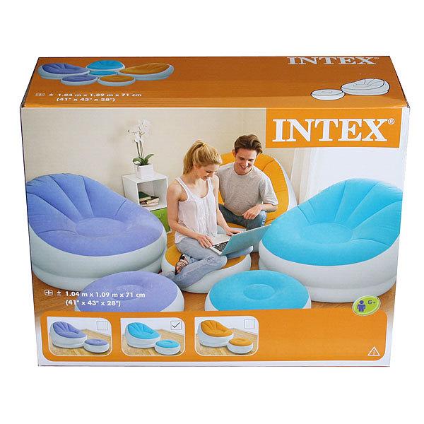 Кресло надувное с пуфом Cafe Chaise Chair 104*109*71 см, Intex (68572) купить оптом и в розницу