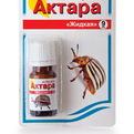 Средство защиты растений от насекомых 9мл (флакон) Актара купить оптом и в розницу