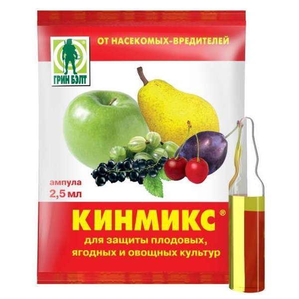 Кинмикс (амп.2,5 мл) инсектицид контактно-кишечного действия купить оптом и в розницу