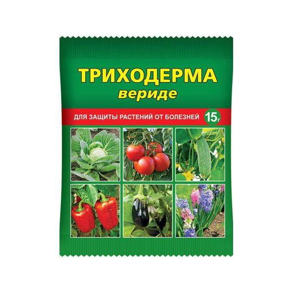 Биопрепарат для защиты растений от болезней 15гр Триходерма вериде ВАШЕ ХОЗЯЙСТВО купить оптом и в розницу