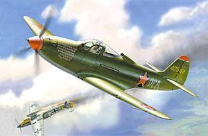 Сб.модель 7231 Самолет Аэрокобра купить оптом и в розницу