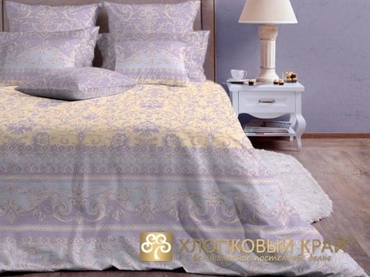 2.0 бязь-люкс Анамур аметист/6 Хлопковый Край  купить оптом и в розницу
