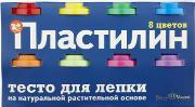 Пластилин  8 цв.400г BRUNO VISCONTI на раст. основе в пласт.банке купить оптом и в розницу