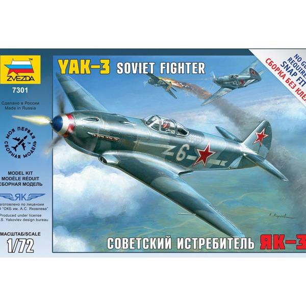 Сб.модель 7301 Самолет ЯК-3 купить оптом и в розницу