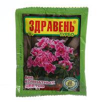 Удобрение для комнатных цветов 30 гр Здравень турбо купить оптом и в розницу