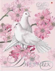 """Дневник д/старш.кл.интегр.обл.АЛЬТ, """"Птицы счастья"""", конгрев, фольга, выб.лак купить оптом и в розницу"""