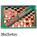 Игра Шашки/шашки большие (умные игры) 01068 купить оптом и в розницу