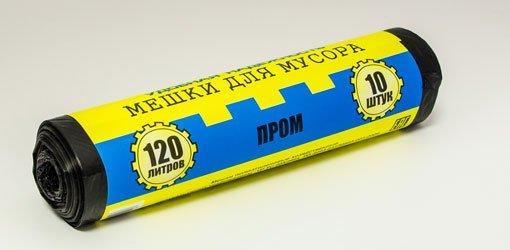 мешки д/мусора в рулоне 120л/10шт. (крепакоф) 1*50 купить оптом и в розницу