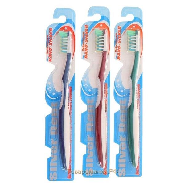 Зубная щетка средней жесткости Сильвер Дент мод. 777Ag+ купить оптом и в розницу