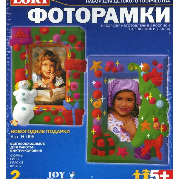 Набор ДТ Фоторамка из гипса Новогодние подарки Н-096 Lori купить оптом и в розницу