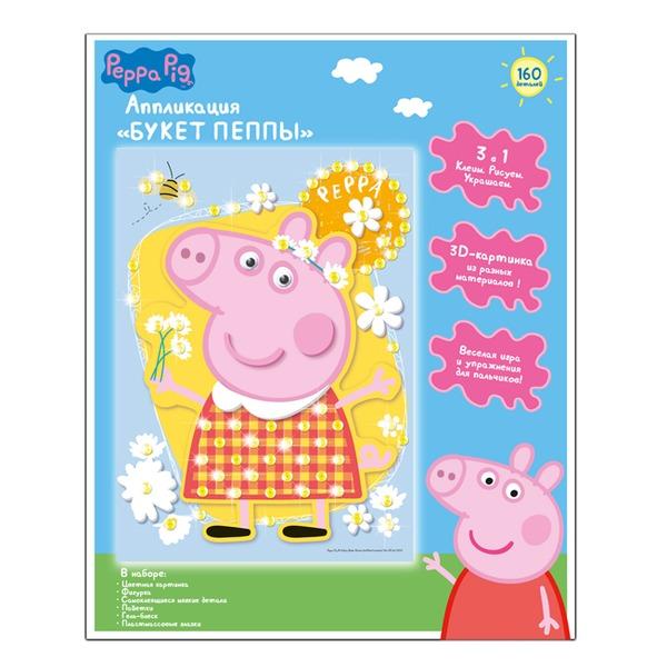 Peppa Pig Набор ДТ Аппликация Букет Пеппы 30387 купить оптом и в розницу