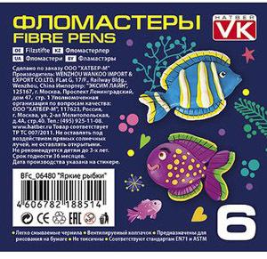 Фломастеры  6цв Hatber ВК Яркие Рыбки блистер купить оптом и в розницу