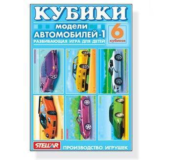 Кубики в картинках 6шт Модели автомобилей-1  00820 /32/ купить оптом и в розницу