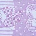 ПЦ-2602-2318 полотенце 50х90 махр п/т Miagolo цв.10000 купить оптом и в розницу