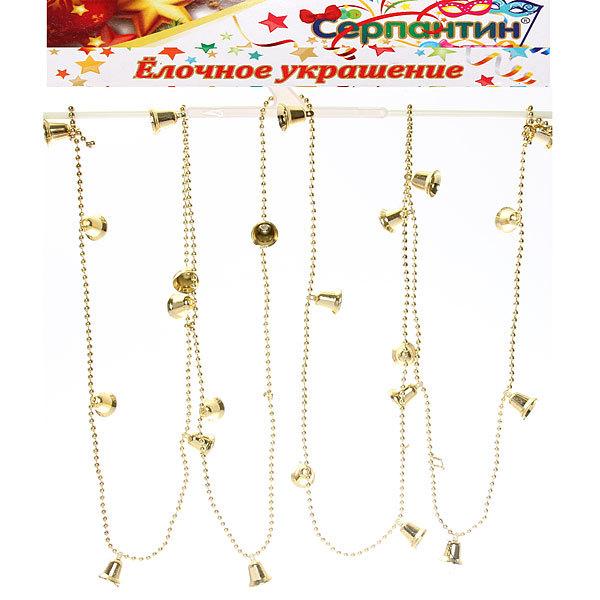 Бусы на ёлку золото 2,7м ″Колокольчики″ купить оптом и в розницу