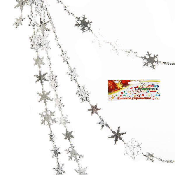 Бусы на ёлку серебро 2,7м ″Снежинки″ купить оптом и в розницу